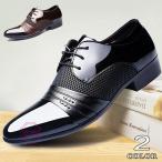 ビジネスシューズ サドルシューズ 革靴 紳士靴 シューズ メンズ ビジネス フォーマル 通勤 2018 新春
