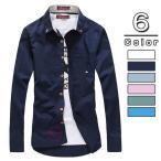 ボタンダウンシャツ メンズ シャツ カジュアルシャツ ボタンダウン ワイシャツ 細身 フォーマルシャツ ビジネス 通勤