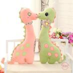ぬいぐるみ 可愛い 恐竜 抱き枕 ぬいぐるみ おもちゃ グッズ クリスマスプレゼント 子供 女の子 出産祝い プレゼント 80cm 秋物 秋物