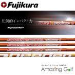 【シャフト単品】フジクラ スピーダーエボリューション 2 Speeder EVOLUTION II 474/569/661/757 新品