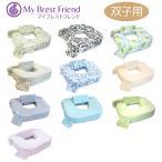 日本をはじめ世界700以上の病院で採用されている授乳クッション