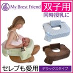 ツインズサポートクッション  日本正規品   1年保証  日本語説明書付き  Twins Plus Deluxe Nursing Pillow 双子用 授乳クッション  日本をはじめ世界700以上の病院で愛用されている授乳クッション   ツイン グリーン