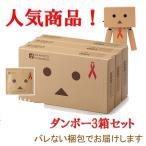 Yahoo!アメージング・サプライオカモト ダンボー コンドーム  12個入 3箱セット  / かわいい こんどーむ 避妊具 スキン ポイント消化 送料無料