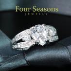 指輪 リング レディース 最高級H&Cエクセレントカット 計3.0ct K18GP 結婚式 ブライダル 送料無料