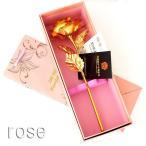 【総純金箔貼】 24金 薔薇 カーネーション 母の日 プレゼント 贈り物 ギャランティーカード 専用ケース プレゼント袋付き 純金