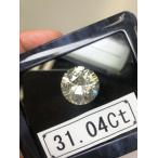 寶石裸石, 裸石 - 【GIA鑑定書付】30カラット VS クラス 天然ダイヤモンド ルース
