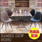イームズチェア ファブリック DSW NONO ノーノ 完成品 リプロダクト ジェネリック家具 デザイナーズ家具 ダイニングチェア アンビエントライフ モダン 椅子