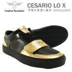 クリエイティブ レクリエーション スニーカー セサリオ ロー X ブラックゴールド