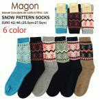 高袜 - マゴン 靴下 ソックス スノーパターン メンズフリー(25.5cm-27.5cm)