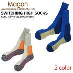マゴン 靴下 ソックス スイッチング ハイソックス メンズフリー 25.5cm-27.5cm