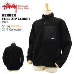 ショッピングstussy ステューシー ジャケット ベルベル フルジップ ブラック 115267