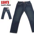 リーバイス 514 ストレートジーンズ W34L32 (Levi's 514 実寸W84cm×L77cm)