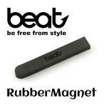 Rubber Magnetラバーマグネットビート 《 beat 》スロージギング メタルジグ※マグネット1点毎の販売です