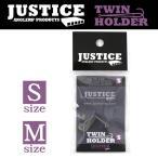 JUSTICE : ジャスティスツインホルダー 5個入りTWIN HOLDER サイズ:S・M アシストフック収納 ジギング