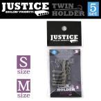JUSTICE : ジャスティスツインホルダー 5セットパック(25個入り) サイズ:S・M TWIN HOLDER 5set(25pcs)アシストフック収納 ジギング