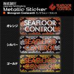 シーフロアコントロール ドカット用メタルステッカー SEAFLOOR CONTROL シーラカンス モノグラムアンバージャックオリジナル