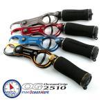 スタジオオーシャンマーク SOM OG2510 オーシャングリップ BS/RS/DS/GB<br>ブルー/レッド/ダークシルバー/ゴールド MAX10kgウエイトスケール付き