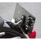 【HD-05137】 ヘルメットロック ナンバープレート用 ◆ハーレー◆