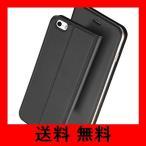 iPhone SE ケース iPhone5s ケース iPhone5ケース 手帳型 薄型 軽量 耐衝撃 耐摩擦 高級PUレザー 財布型 マグネット