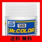 Mr.カラー C189 フラットベース「なめらか・スムース」