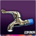 横水栓水道蛇口小さい単水栓庭水栓水栓金具簡単取付 Ambest FK1107【送料無料】【激安】