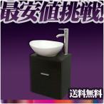 白楕円形手洗い器混合水栓排水と木目壁掛けキャビネット Ambest WP35N4【送料無料】【激安】