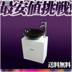黒楕円形手洗い器混合水栓排水と白壁掛けキャビネット Ambest WP35N5【送料無料】【激安】