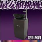 黒楕円形手洗い器混合水栓排水と白床置きキャビネット Ambest WP35N8【送料無料】【激安】