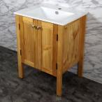 60cm幅木目化粧キャビネットと60cm幅洗面器洗面ボウル Ambest WP6561【激安】