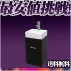 白狭小角形手洗器混合水栓排水と木目壁掛けキャビネット Ambest WP7334【送料無料】【激安】
