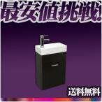 白小長方形手洗器混合水栓排水と木目壁掛けキャビネット Ambest WP7344【送料無料】【激安】
