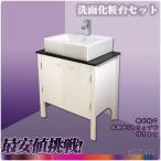 75cmモダンスタイル白洗面台黒いガラス天板洗面器水栓セット Ambest WP9474【激安】