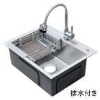 55x43x24cmステンレスキッチン用手板金シンク自由栓排水水切り Ambest WS3542【激安】