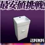 白陶器狭小角形トイレ手洗い器と白壁掛けキャビネット Ambest WT7331【送料無料】【激安】