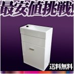 白陶器狭小長方形トイレ手洗い器と白壁掛けキャビネット Ambest WT7341【送料無料】【激安】
