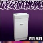 白陶器狭小長方形トイレ手洗い器と白床置きキャビネット Ambest WT7343【送料無料】【激安】