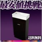 白陶器狭小長方形トイレ手洗い器と木目床置きキャビネット Ambest WW7343【送料無料】【激安】