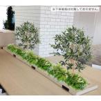 オリーブ株立ち 130cm(インテリア 造花 人工観葉植物 フェイクグリーン 1.3m)