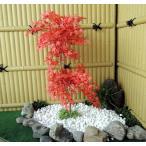 モミジレッド (造花 人工観葉植物 紅葉 和風 インテリア 造園 庭園 坪庭 エクステリア 100cm)