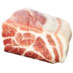 Chuck - 【冷凍】ピック社製 マンガリッツァ豚 肩ロース 約1.7kg