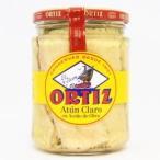 オルティス社 キハダマグロのオリーブオイル漬け 400g