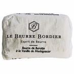 ボルディエバター フランスブルターニュ産 発酵フレッシュバター バニラ 125g(毎週火曜〆切→翌週木曜発送/着日指定不可)