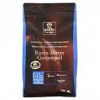 カカオバリー ピストールエキストラビター カカオ分64%(コイン状タイプ) 1kg