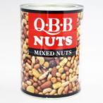 QBB ミックスナッツ 1kg