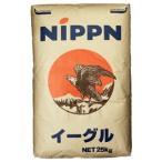 日本製粉 イーグル(パン用小麦粉-強力粉) 25kg