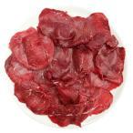 イタリア産 ブレザオラ(牛肉の生ハム)切り落とし500g[冷凍]
