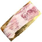 冷凍 バリガダ(イベリコ豚の霜降りの腹身) 約400g