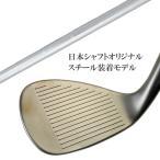 【限定ウェッジ】GEKI SPINE WEDGE N.S.Original steel(激スピン ウェッジ 日本シャフトオリジナルスチール)