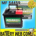 送料無料 アトラス 自動車 バッテリー 544-59 54459 2年保証 ATLAS DIN(欧州車) 830-46 車 バッテリ-