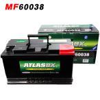 あすつく対応 アトラス 自動車 バッテリー 600-38 60038 ATLAS DIN(欧州車) 2年保証 外国車用 密閉式 20-100 830-95 車バッテリ-